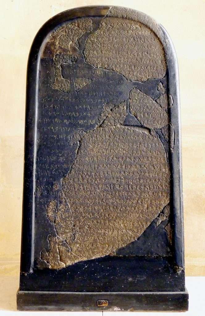 Descobertas arqueológicas relacionadas à Bíblia